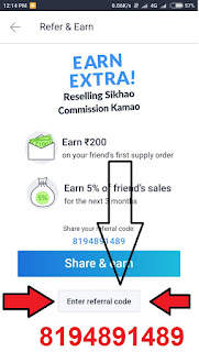 shop101 referral code
