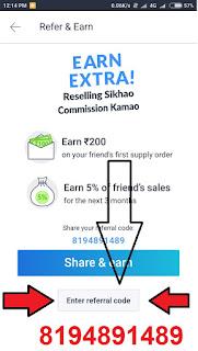 shop101 referral code