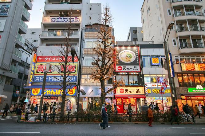 Akihabara Tokyo Japan Travel Blog Akiba