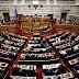 Κατατέθηκε στη Βουλή η τροπολογία για την παράταση των συμβάσεων στην καθαριότητα των δήμων