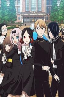 Anime Kaguya-sama wa Kokurasetai Tensai-tachi no Renai Zunousen 2 Legendado