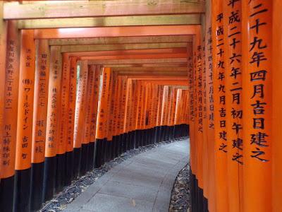 Fushimi Inari Taisha Kioto