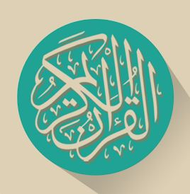 Quran%2Bindonesia Free Download Al-Quran.Apk Apps Reading The Quran Is Easy Anywhere And Anytime Root