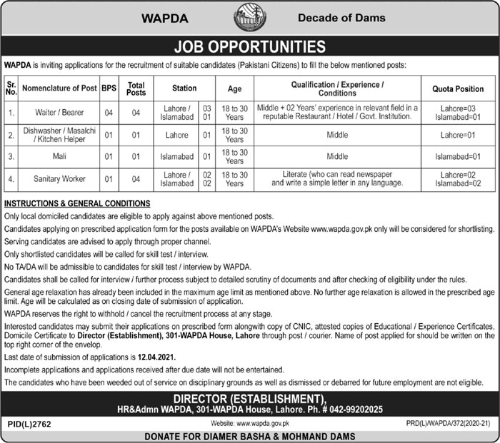 WAPDA Jobs 2021 - Advertisement Application From Via PTS