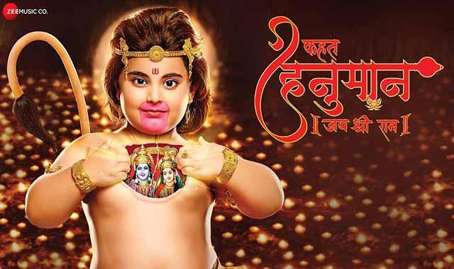 Kahat Hanuman Jai Shri Ram Lyrics
