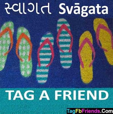 Welcome in Gujarati language