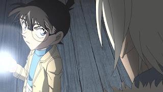 名探偵コナンアニメ 第1004話『36マスの完全犯罪(中編)』 | Detective Conan EP.1004 | Hello Anime !