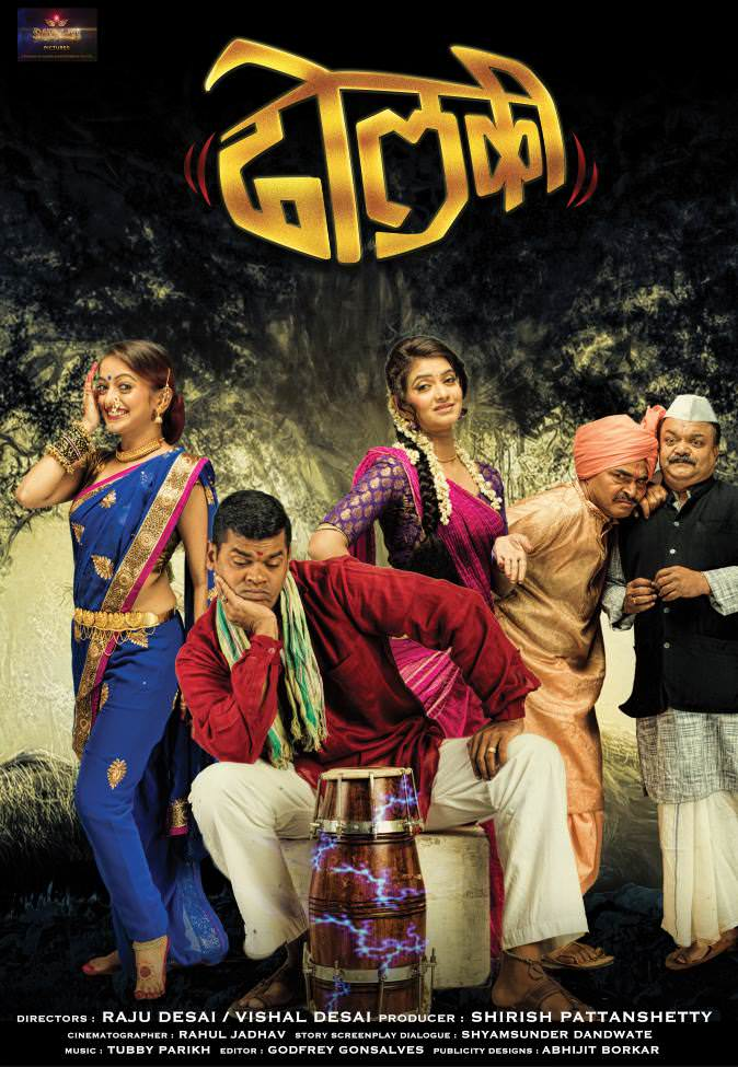 Top 12 Download Marathi Movies In Hd - Gorgeous Tiny