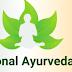 25 ઓક્ટોબર: રાષ્ટ્રીય આયુર્વેદ દિવસ [ 25 October: National Ayurveda Day ]
