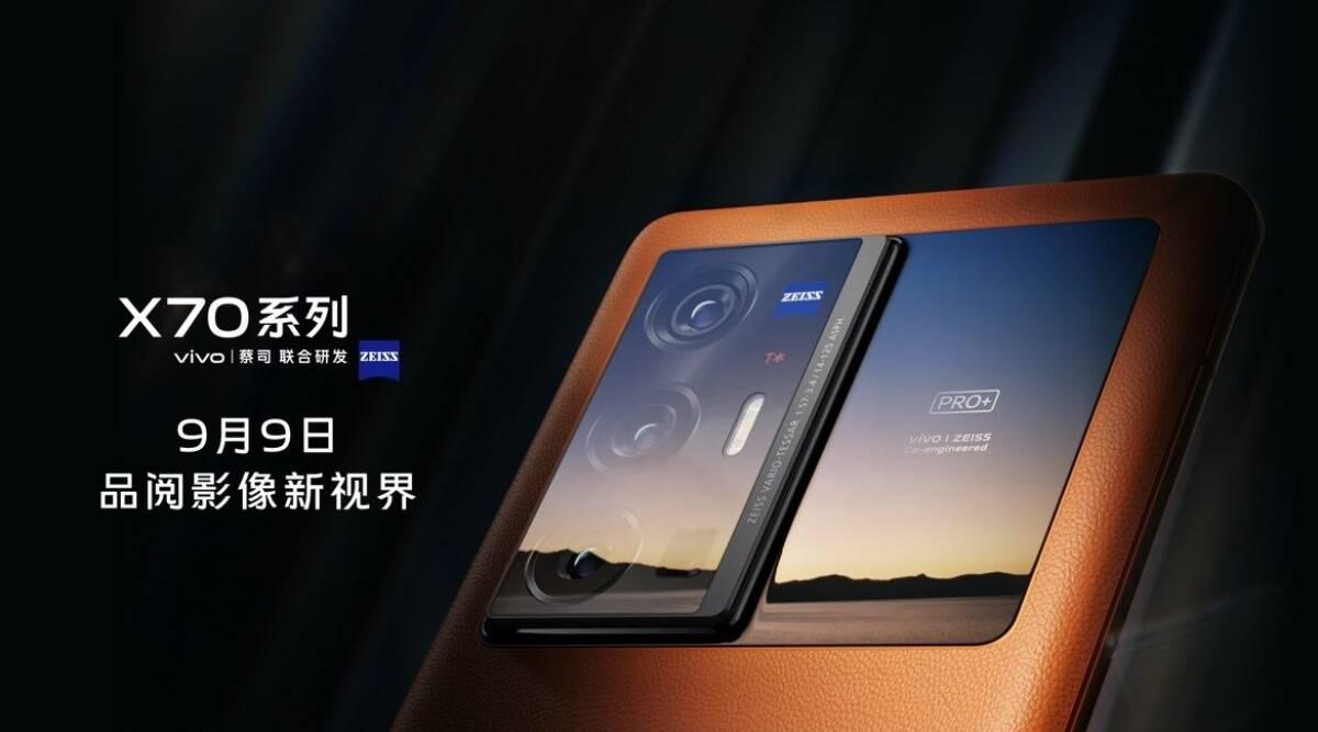 Vivo X70 Series Akan Pakai Chip ISP Khusus Untuk Pemrosesan Kameranya