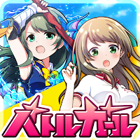 Battle Girl High School Mod Apk (Weaken The Enemy/Automatic Fighting Unlimited Times/Three Star Clearance)