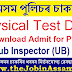 Assam Police Sub Inspector PST Admit Card 2021: 597 SI (UB) Posts - Download Here