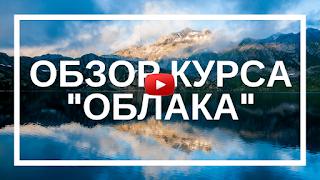 Создаем интернет-магазин в вконтакте и инстаграм