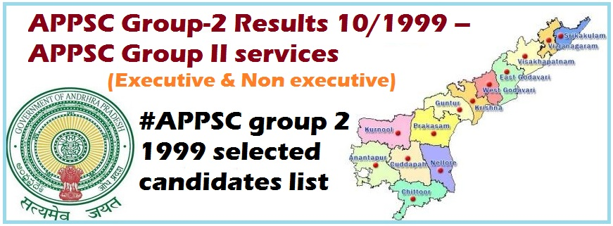 APPSC Group-2 Results 1999 –APPSC Group II services(Executive & Non executive)