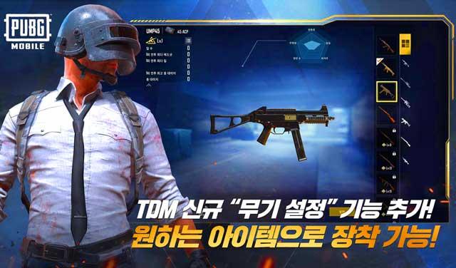 رابط تحميل ببجي الكورية