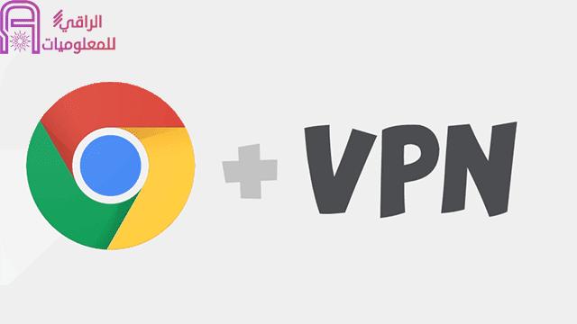 اضافات جوجل كروم مجانية