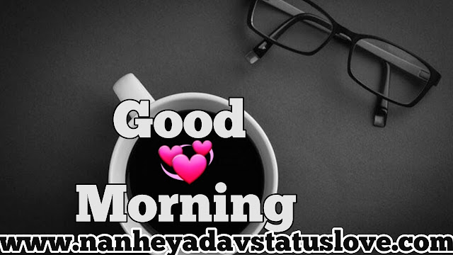Good Morning Quotes Love