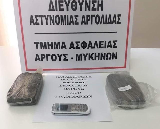 Συνελήφθησαν δύο άτομα με ένα κιλό ηρωίνης στην Αργολίδα