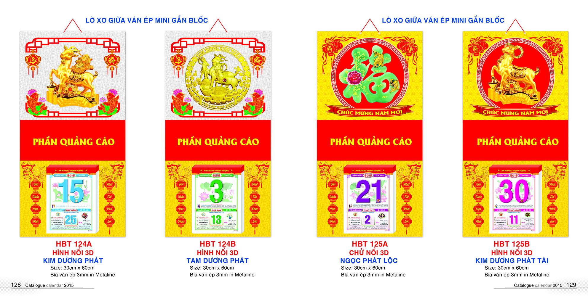 Dịch vụ in lịch tết 2021 tại Đà Nẵng