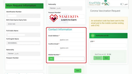 How to register vaccines in Tawakkalna from abroad