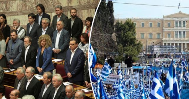 Βουλευτές του «Ναι» και πολίτες του «Όχι» στις «Πρέσπες»