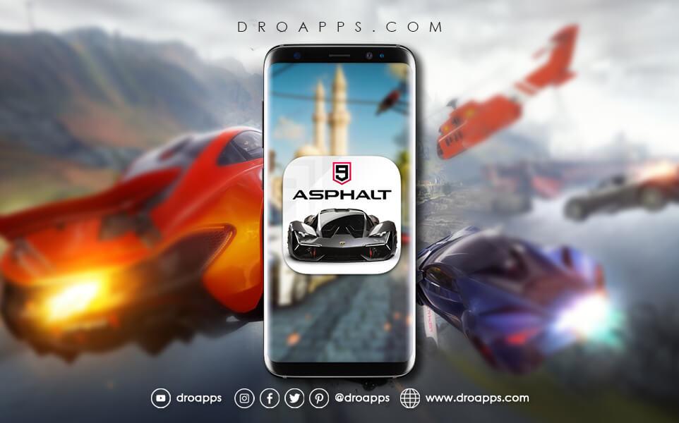 تحميل لعبة اسفلت 9 Asphalt مجانا اخر اصدار 2021 - تنزيل اسفلت 9 Asphalt على الاندرويد