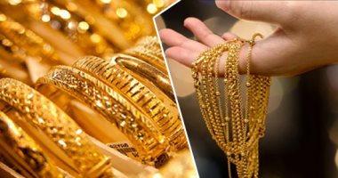 أسعار الذهب فى لبنان اليوم الإثنين 11/1/2021 وسعر غرام الذهب اليوم فى السوق المحلى والسوق السوداء