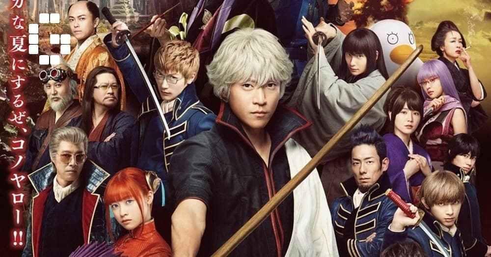 Gintama Live Action 2: Okite wa Yaburu Tame ni soko Aru Subtitle Indonesia