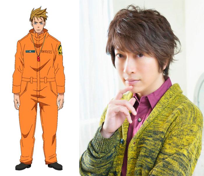Fire Force anime (Temporada 2) - Pan Ko Paat (Daisuke Ono)