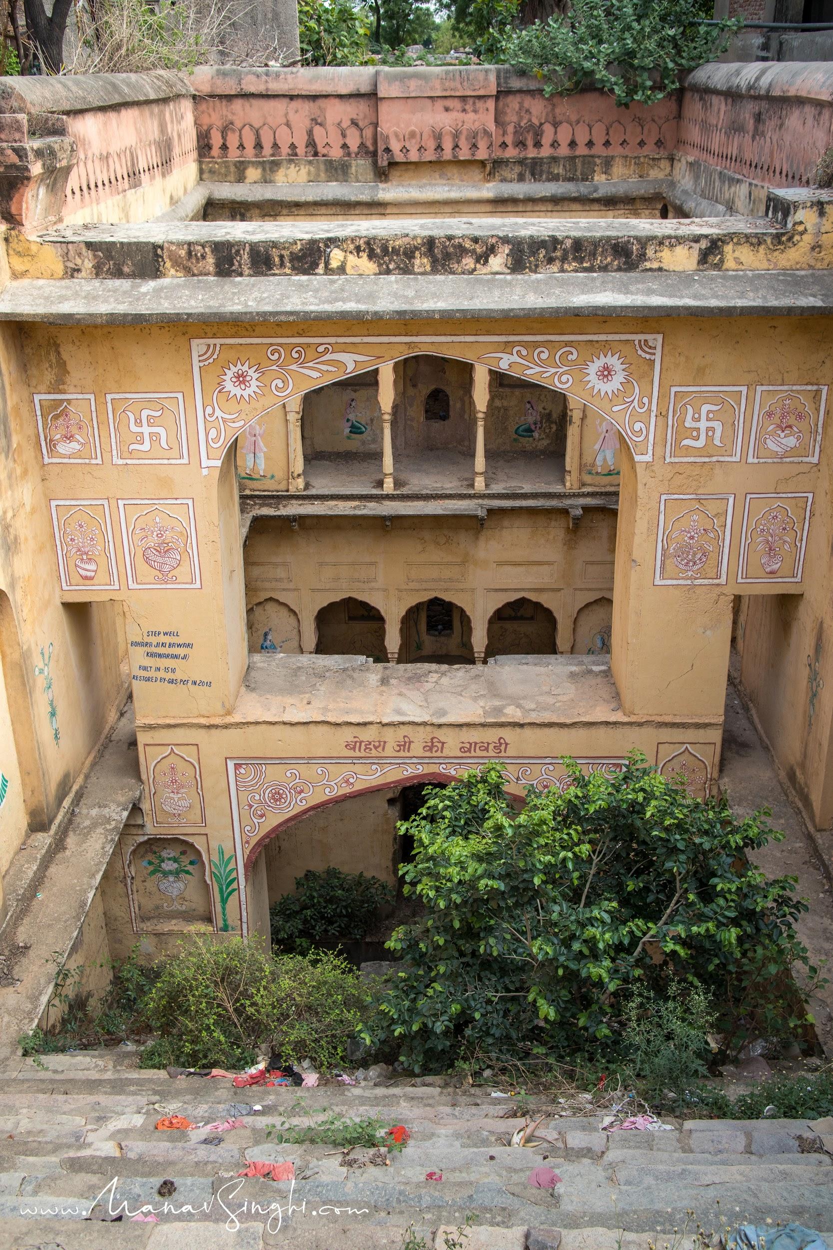Shot Taken on 3-June-2021 BoharaJi Ki Bawari StepWell - KhawaraniJi, Jaipur.