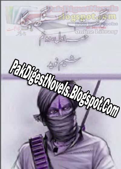 Jaggat Singh Jagga Jutt History Novel By Shameem Naveed Pdf Free Download