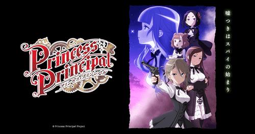 Princess Principal (Episode 01-12) English Sub