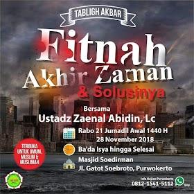 Download [Audio] Rekaman Ceramah Fitnah Akhir Zaman & Solusinya Oleh Ustadz Zainal Abidin Lc