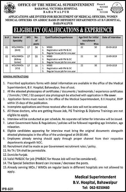 Jobs In Bahawal Victoria Hospital 24 July 2019 Jobs