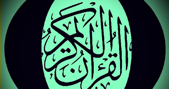 قرآن مضامین انڈیکس