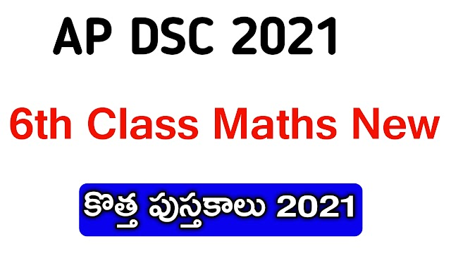 AP DSC 6th Maths (TM) New Textbook Download
