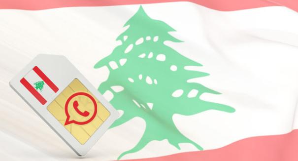 واتساب لم يعد بالمجان.. ما رأي اللبنانيين في ذلك؟