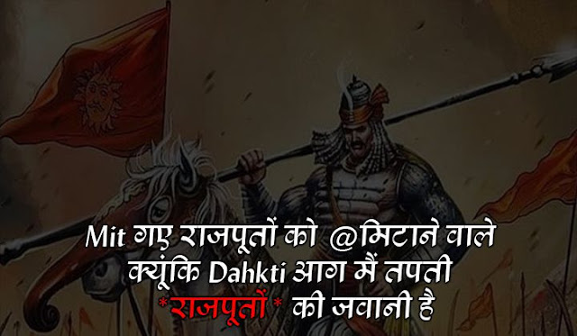 banna baisa status in hindi
