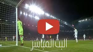 مشاهدة مباراة باريس سان جيرمان ومانشستر يونايتد بث مباشر اليوم 20-10-2020 دوري أبطال أوروبا