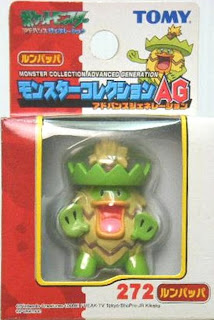 Ludicolo Pokemon figure Tomy Monster Collection AG series