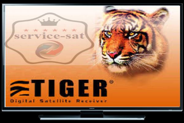 تحديث جديد من  TIGER M6 SUPER بتاريخ اليوم 08/01/2020