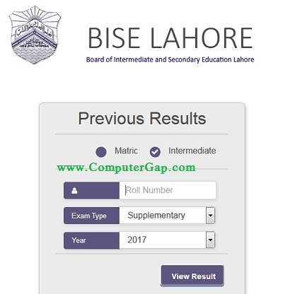 Matric Result 2018 Lahore Board