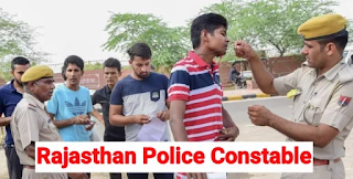 Rajasthan Police 2020 - Constable Admit Card & Exam Date Announced, Download RJ Police Constable Admit Card 2020, Dainik Exam com