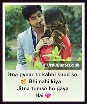 Itna pyar tu kabhi khud se bhi nhi kiya jitna tumse hogaya hai.