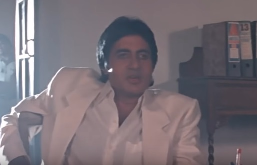 Amitabh Bachchan Biography & 5 Biggest Commercial Hit Films, एक समीक्षा