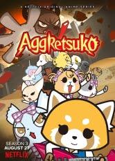 Aggretsuko - Temporada 3