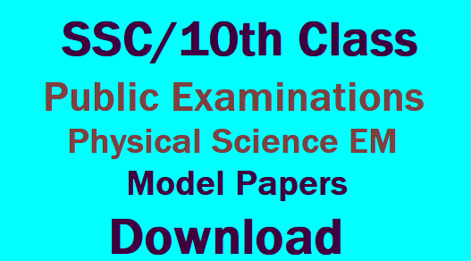 SSC/10th Class Public Examinations Physical Science Study Material Download /2020/04/SSC-10th-Class-Public-Examinations-Physical-Science-Study-Material-Download.html