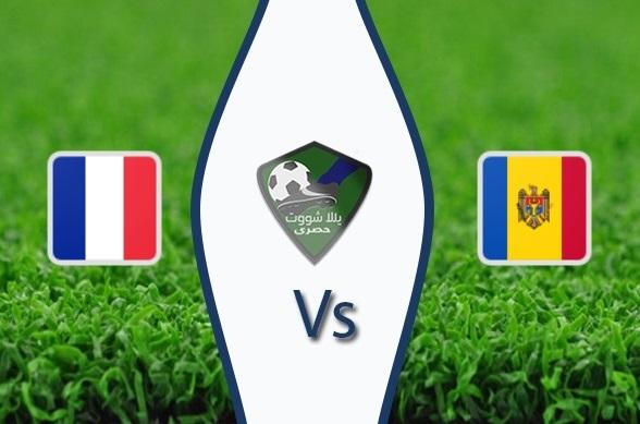 مشاهدة مباراة فرنسا ومولدوفا بث مباشر