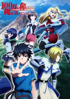 الحلقة 11 من انمي 100-man no Inochi no Ue ni Ore wa Tatteiru 2nd Season مترجم