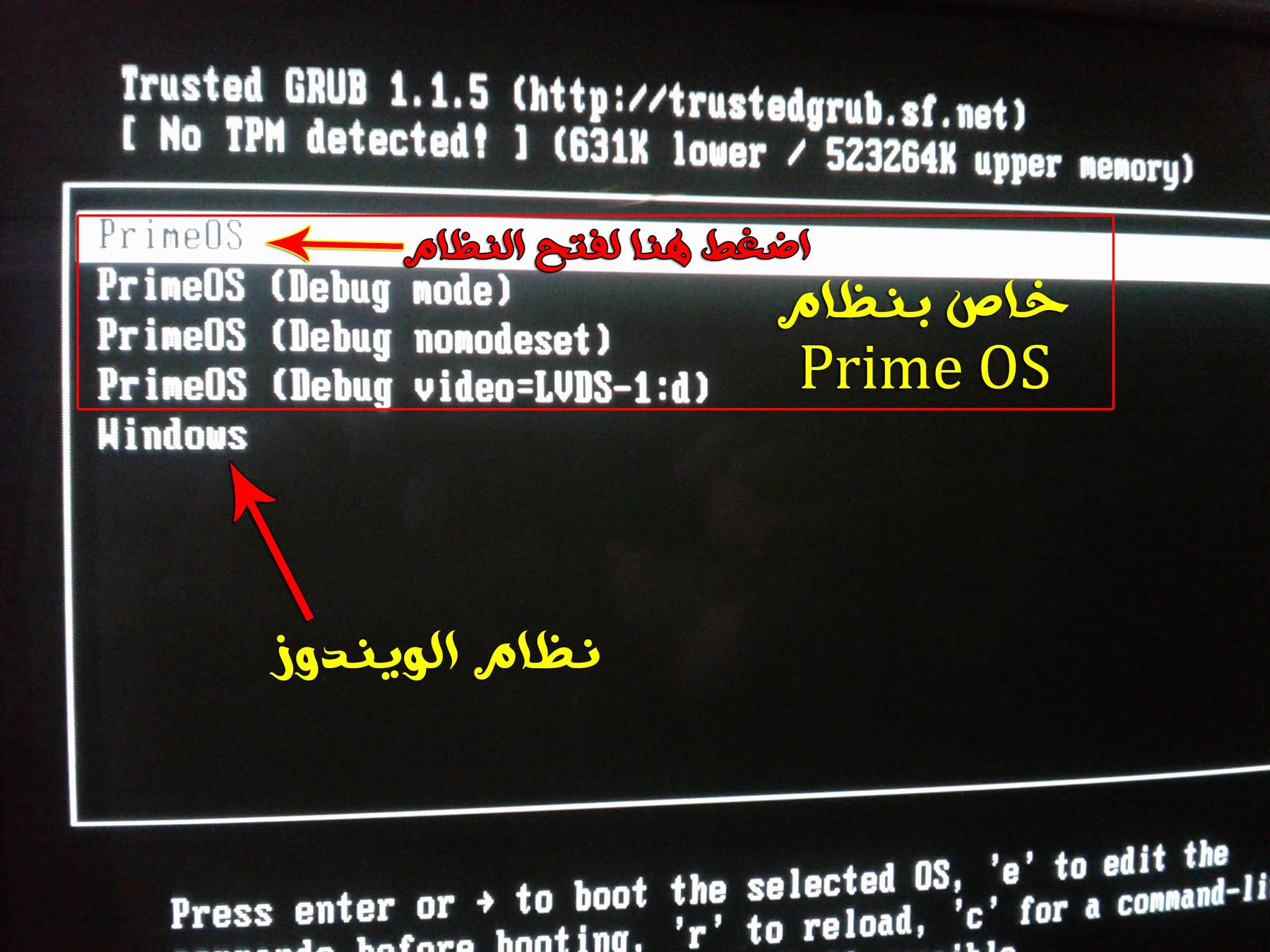 شرح طريقة تثبيت وتشغيل نظام Prime OS علي الكمبيوتر بجانب الويندوز وحل جميع مشاكل التثبيت والبوت
